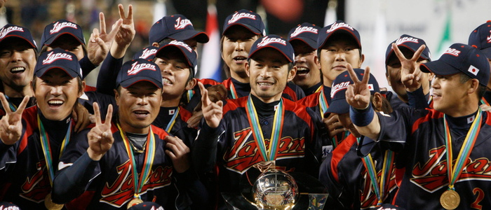 World Baseball Classic betting