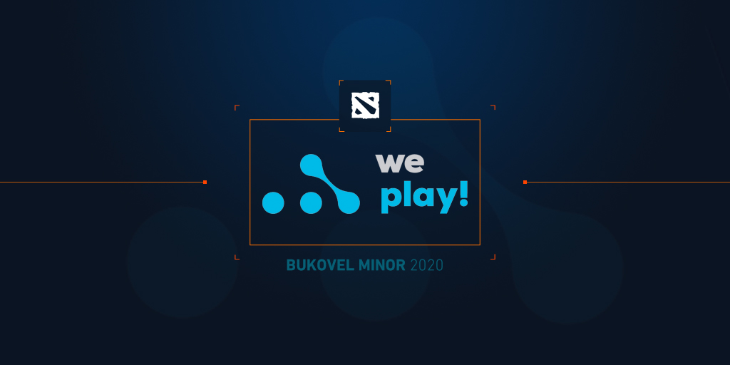 WePlay! Bukovel Minor Preview