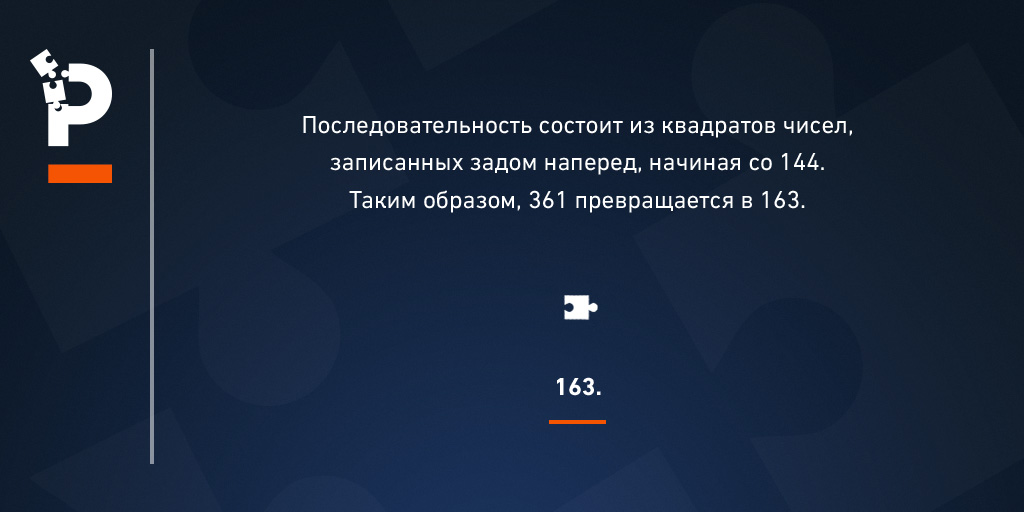 ru-pinnacle-answer-2.jpg