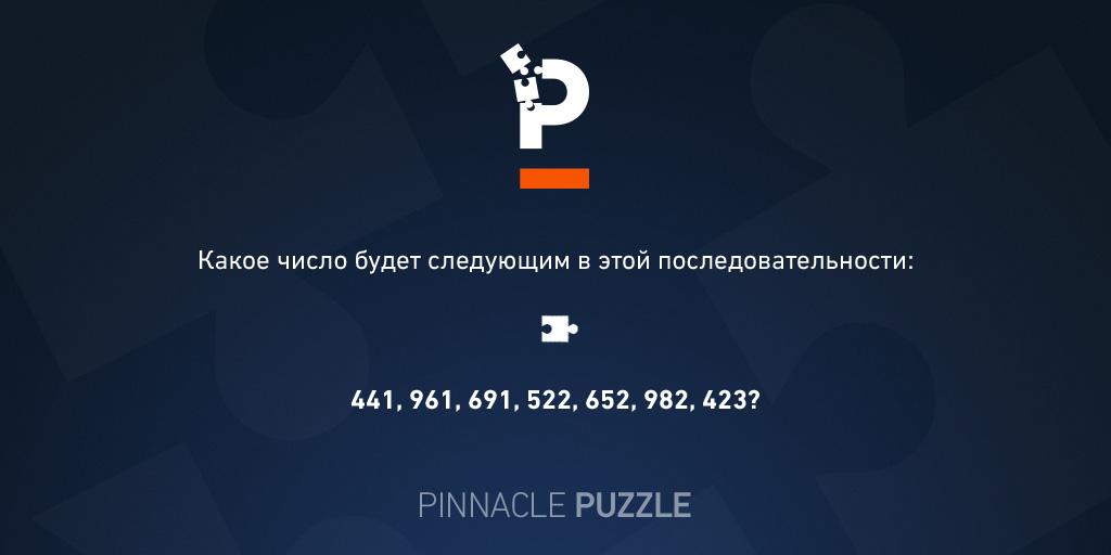 ru-pinnacle-question-2.jpg