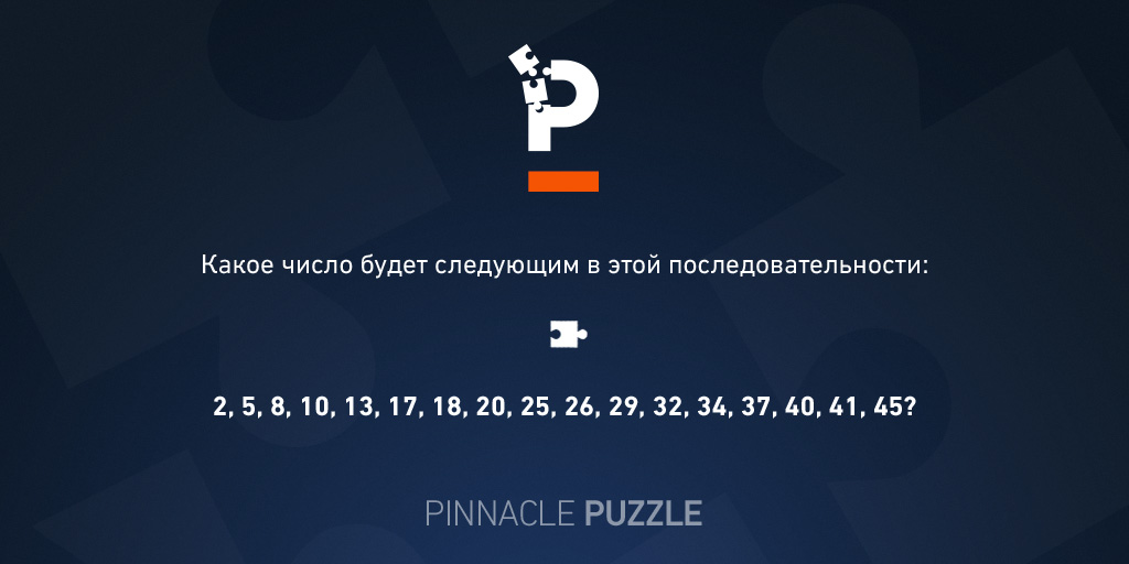 ru-pinnacle-question-3.jpg