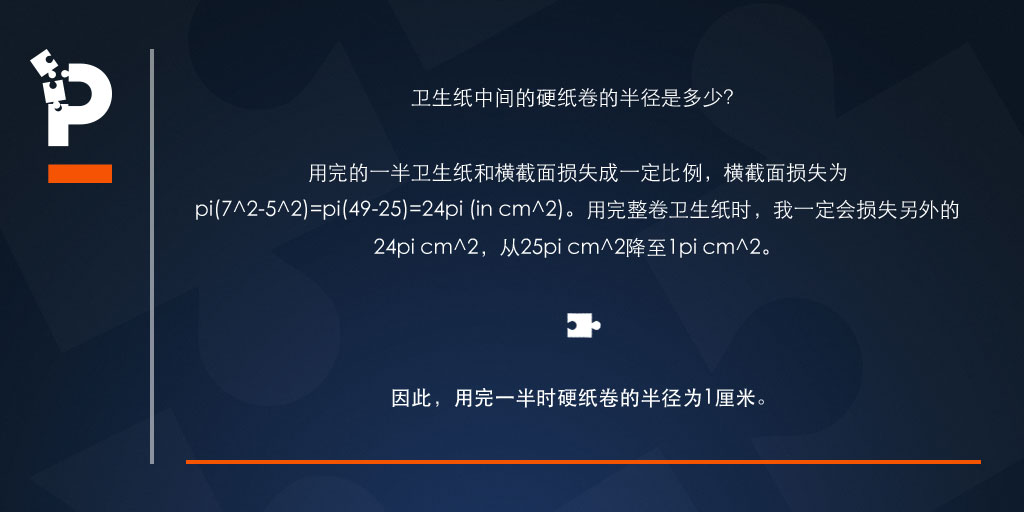zh-cn-pinnacle-answer-4.jpg