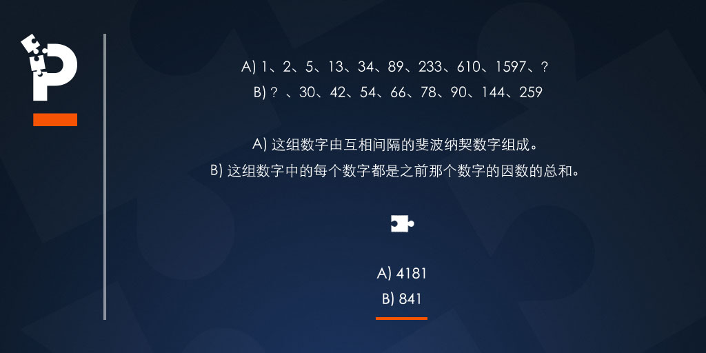 zh-cn-pinnacle-answer-5.jpg