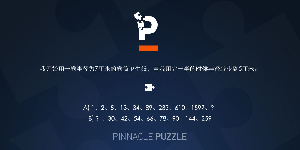 zh-cn-pinnacle-question-5.jpg
