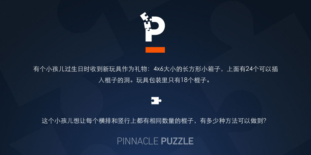 zh-cn-pinnacle-question-6.jpg