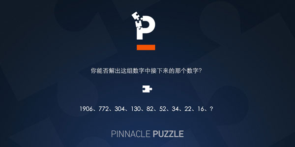zh-cn-pinnacle-question-8.jpg